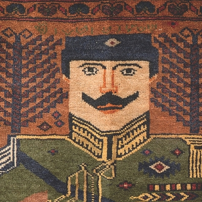 Temporarily Closed: From Combat to Carpet: The Art of Afghan War Rugs