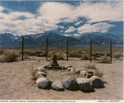 Manzanar, Japanese-American Concentration Camp