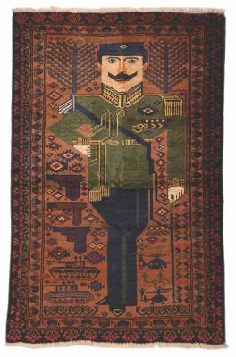 Portrait Rug (Amanullah Khan)