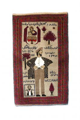 Portrait Rug (Ahmad Shah Massoud)