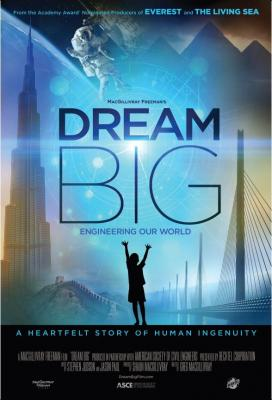 30 NMMNHS 2017 - Dream Big Poster