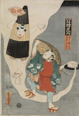 """Actor Onoe Waichi II as a Tôfu Boy and a One-Legged Ghost, from the series Magic Lantern Slides in a Dance of Seven Changes."" Woodblock Print"